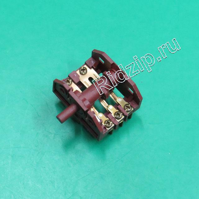 TS 112168 - Переключатель для Compact 20R/Super 30S к пылесосам Thomas (Томас)
