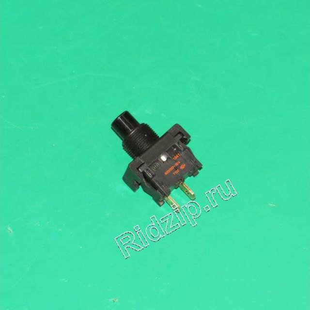TS 112183 - Кнопка выключателя   к пылесосам Thomas (Томас)