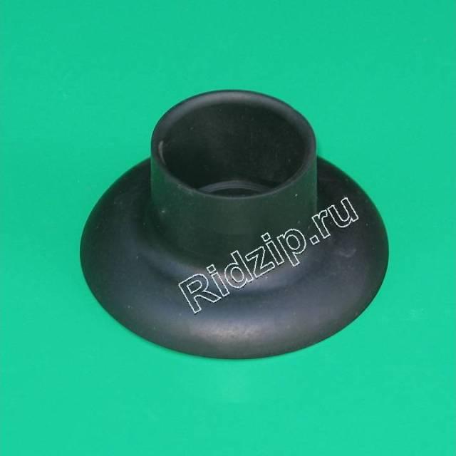 TS 139445 - Насадка - сифонное сопло к пылесосам Thomas (Томас)