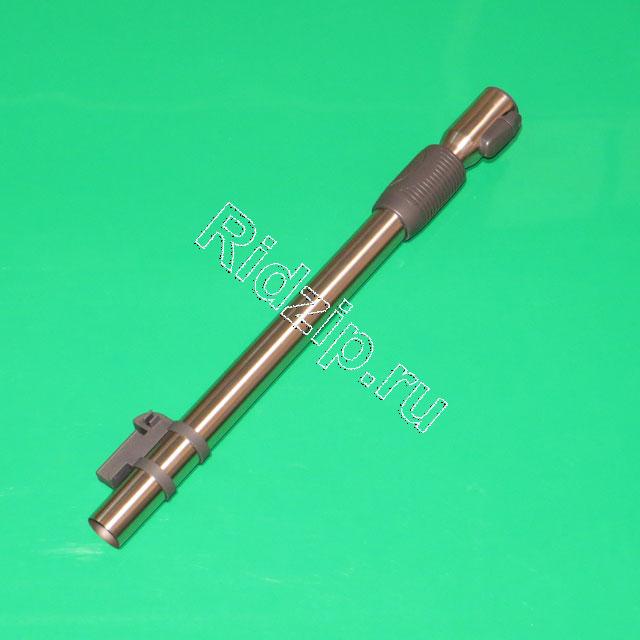 TS 139792 - Труба телескопическая  стальная   для моделей TWIN T1/T2/TT  Genius  Hygiene T2  Pet & Friends T1 к пылесосам Thomas (Томас)