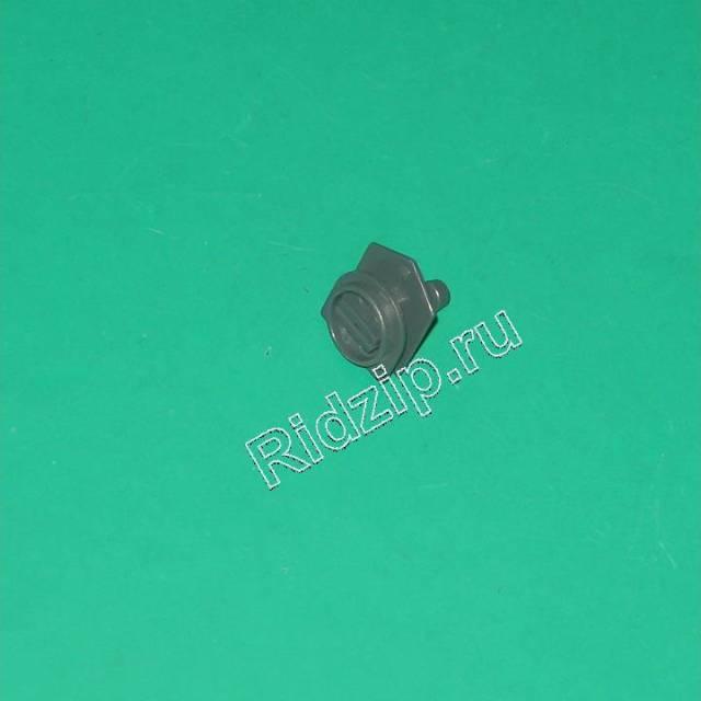TS 139797 - Распылитель для насадок к пылесосам Thomas (Томас)