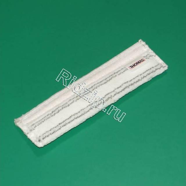 TS 139803 -  Насадка текстильная  для мытья окон к насадке  (арт. 139796) к пылесосам Thomas (Томас)