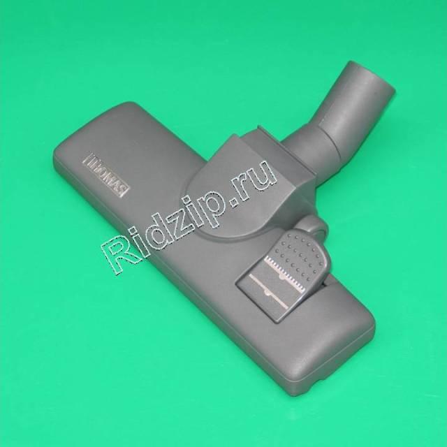 TS 139825 - Ковровая насадка с переключателем ковер/пол к пылесосам Thomas (Томас)