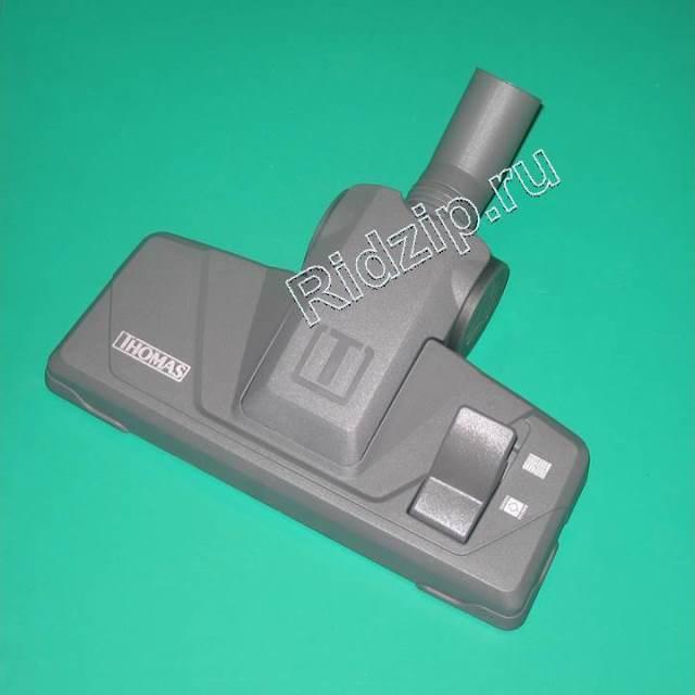 TS 139919 - Щетка пол/ковер для сухой уборки ( замена 139987 ) к пылесосам Thomas (Томас)