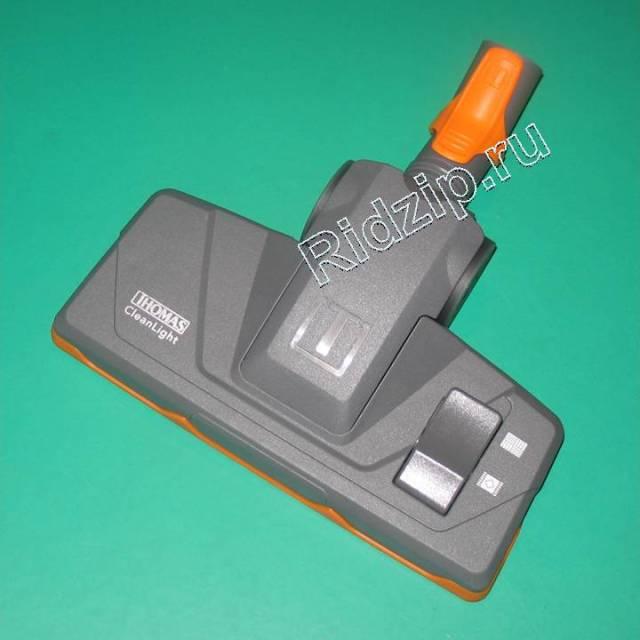 TS 139934 - Насадка с щетиной SmartTouch D/S  к пылесосам Thomas (Томас)