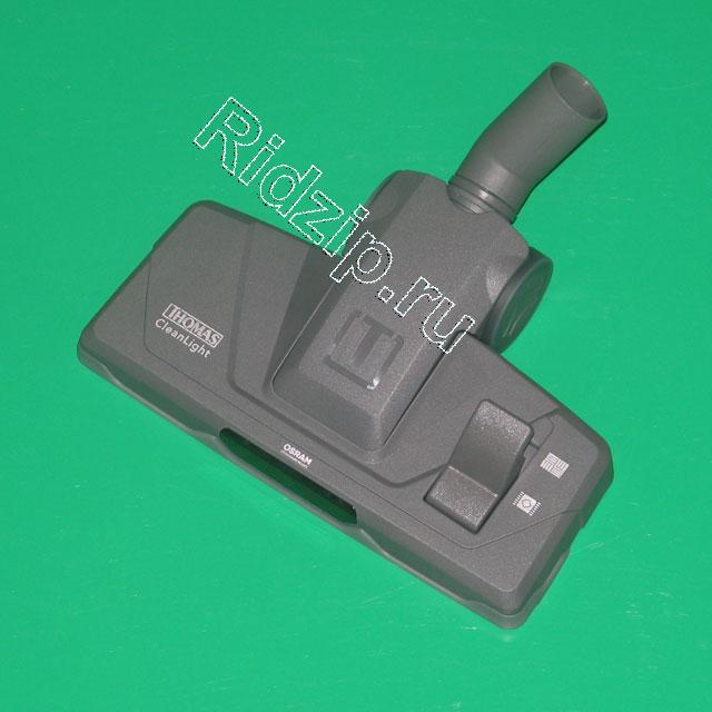 TS 139951 - Щетка пол/ковер с подсветкой  для моделей Parkett (диам 32мм) к пылесосам Thomas (Томас)