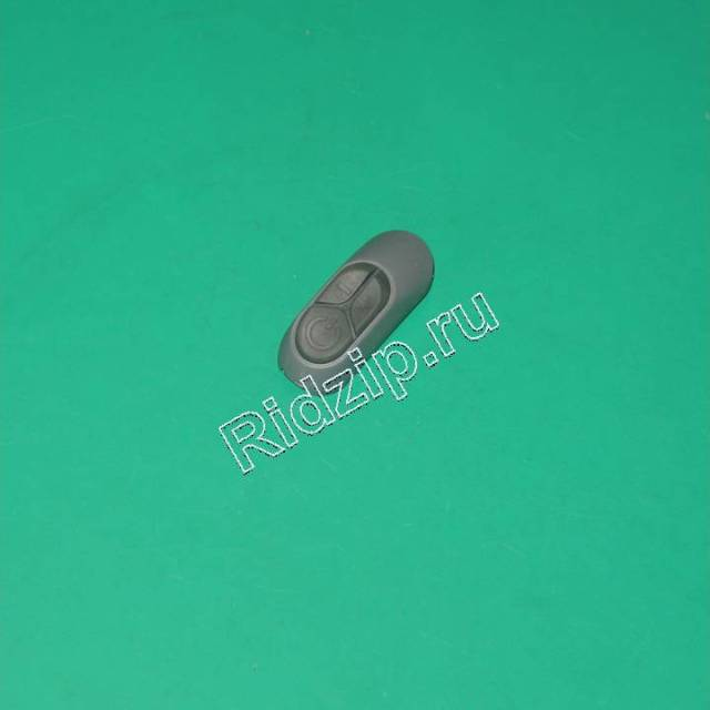 TS 190804 - Регулятор мощности на шланге SmartTouch Power  к пылесосам Thomas (Томас)