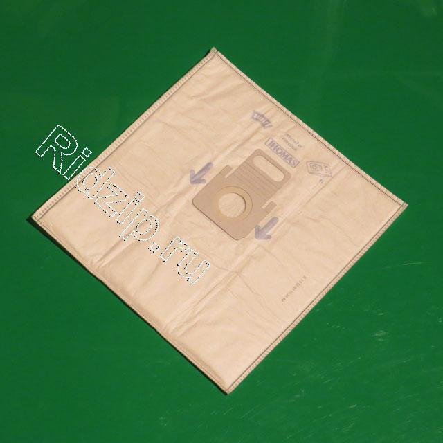 TS 195292 - Пылесборник (мешок-НЕРА )  XT/XS/Perfect Air к пылесосам Thomas (Томас)