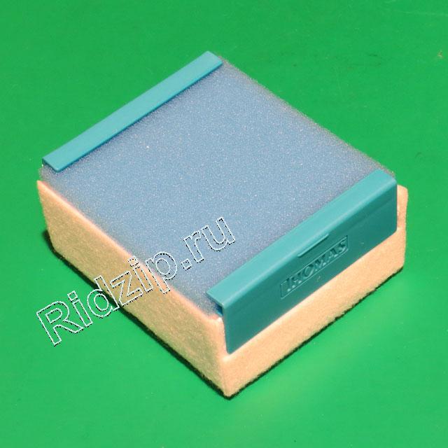 TS 195305 - TS 195305 Фильтр HEPA с поролоновой вставкой к пылесосам Thomas (Томас)