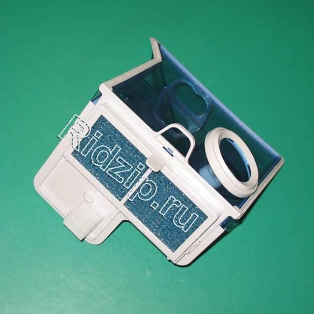 TS 198161 -  Диффузор (деталь аквафильтра) НЕ ПОСТАВЛЯЕТСЯ  код замены 198489  198531 к пылесосам Thomas (Томас)