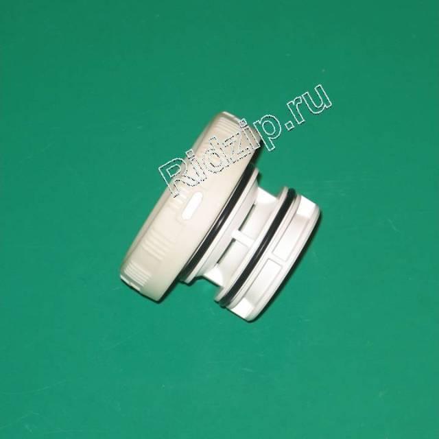TS 198706 - Инжектор-распылитель к пылесосам Thomas (Томас)