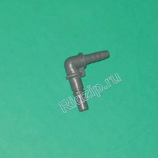 TS 198728 - Штуцер для шланга подачи раствора  ( уголок ) к пылесосам Thomas (Томас)