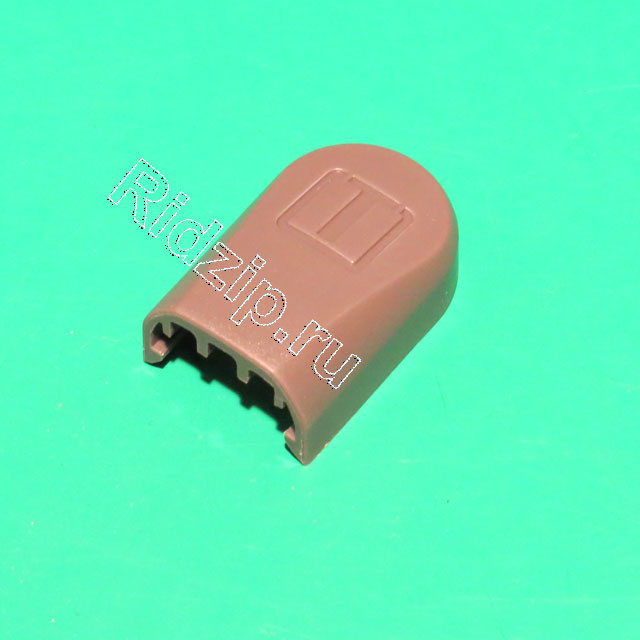 TS 198843 - Крышка защёлки на щётке к пылесосам Thomas (Томас)