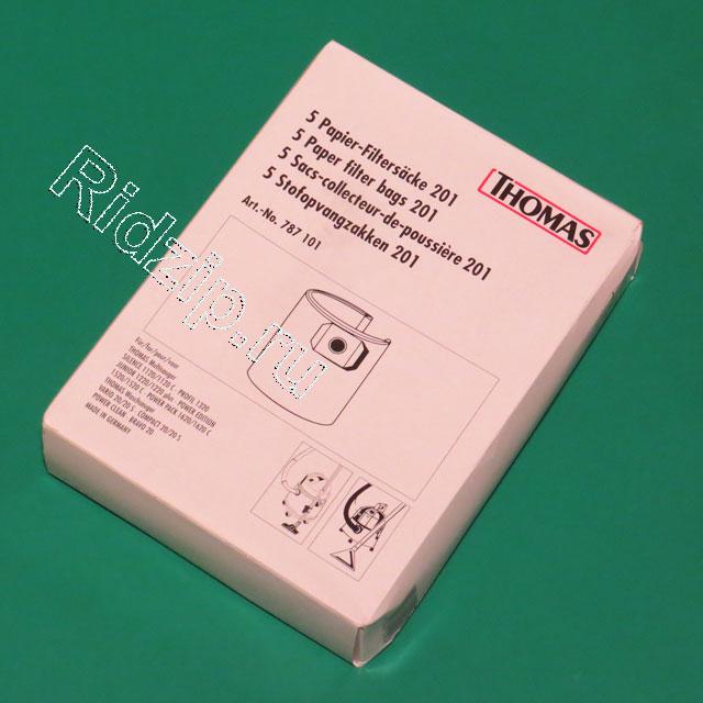TS 787101 - Пылесборники  бумажные  5шт к пылесосам Thomas (Томас)