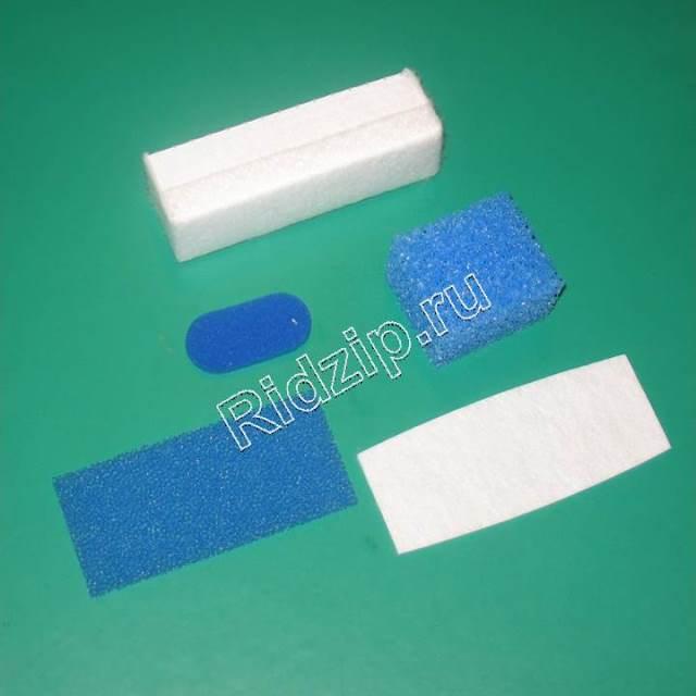 TS 787203 - Набор фильтров TT/T2/GENIUS (HEPA+поролон) к пылесосам Thomas (Томас)