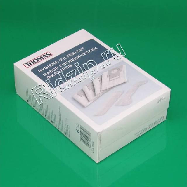 TS 787230 - Мешки + фильтры   4 пыл/ HEPA-мешка  уголь фильтр/ микф к пылесосам Thomas (Томас)