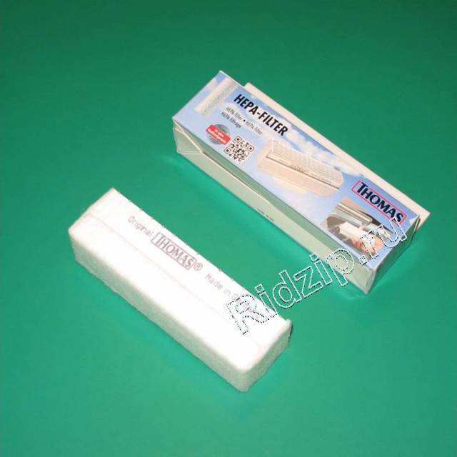 TS 787237 - Фильтр HEPA оригинальный в коробке к пылесосам Thomas (Томас)