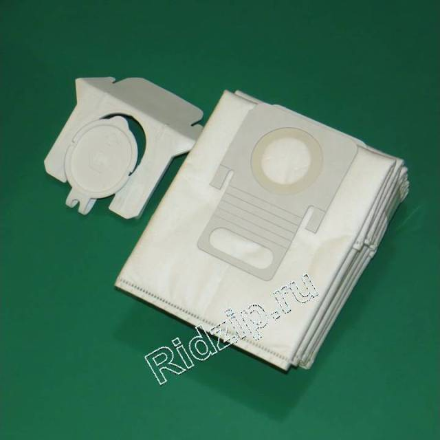 TS 787243 - Пылесборники (мешки из современного синтетического материала )   -5 шт+держатель  к пылесосам Thomas (Томас)