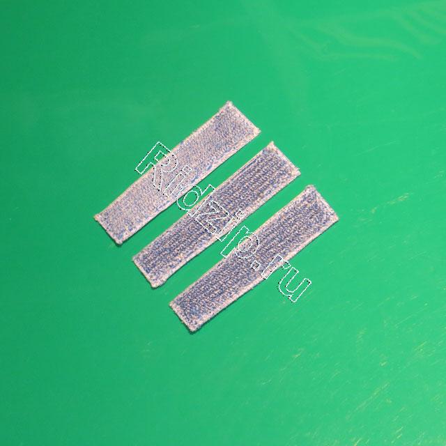 TS 787248 - Комплект салфеток из микрофибры  P99 для моделей XT/ XS (для насадки 787247) к пылесосам Thomas (Томас)