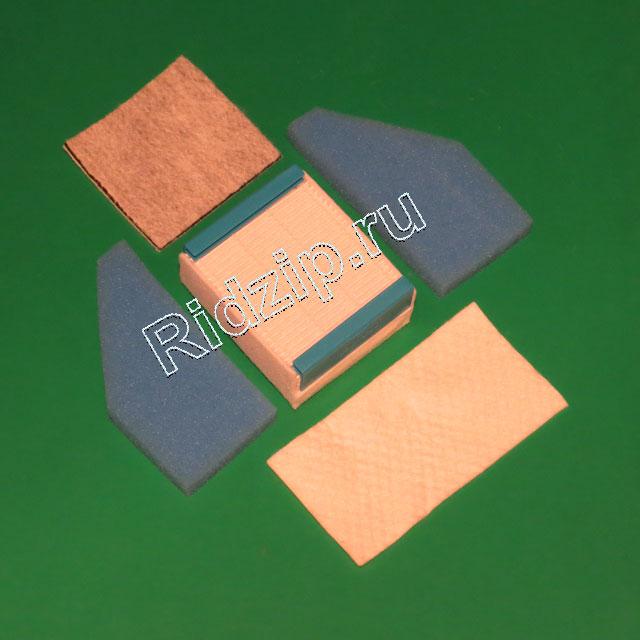 TS 787276 - Комплект специальных гигиенических фильтров для моделей XT ( с системой AQUA-BOX ) ( замена для 787272 ) к пылесосам Thomas (Томас)