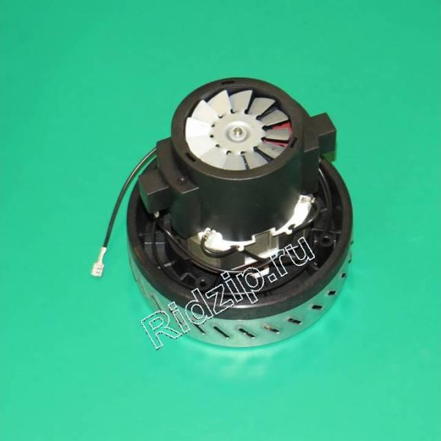 VAC000UN - Мотор (электродвигатель) ( AMETEK H 06120043) 1000W 220V D=145 мм. H=130 мм. к пылесосам Разных фирм (Разных фирм)