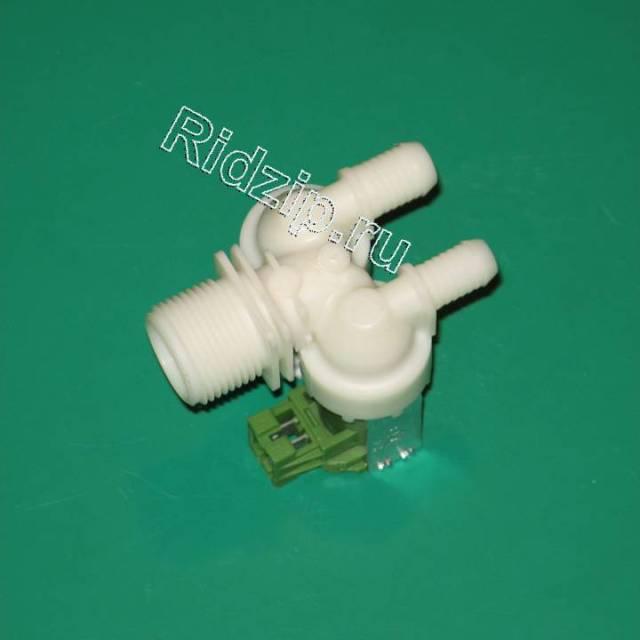 VAL020ZN - Электроклапан 2Wx180 ( На клапане 1249471.10 ) к стиральным машинам универсальные ()