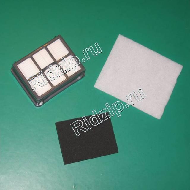 VA 1-1-130538-00 - Набор фильтров к пылесосам Vax (Вакс)