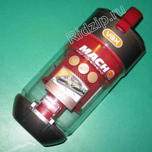 VA 1-2-129778-00 - Контейнер в сборе к пылесосам Vax (Вакс)