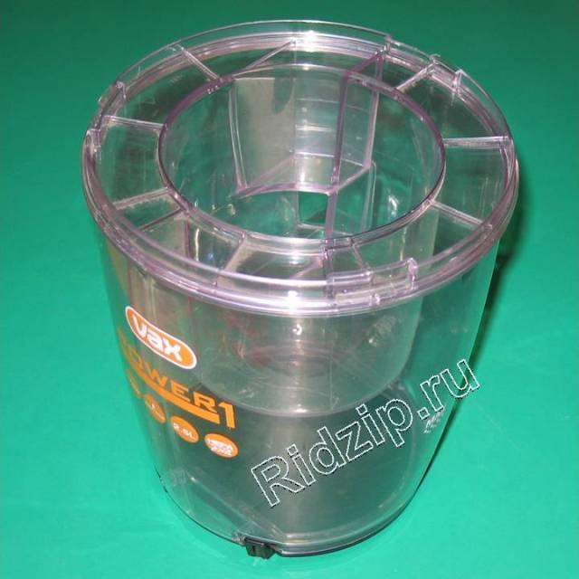 VA 1-2-130545-00 - Контейнер для пыли к пылесосам Vax (Вакс)
