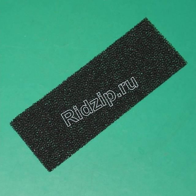 VA 1-2-31-01-006 - Фильтр выходной черный к пылесосам Vax (Вакс)