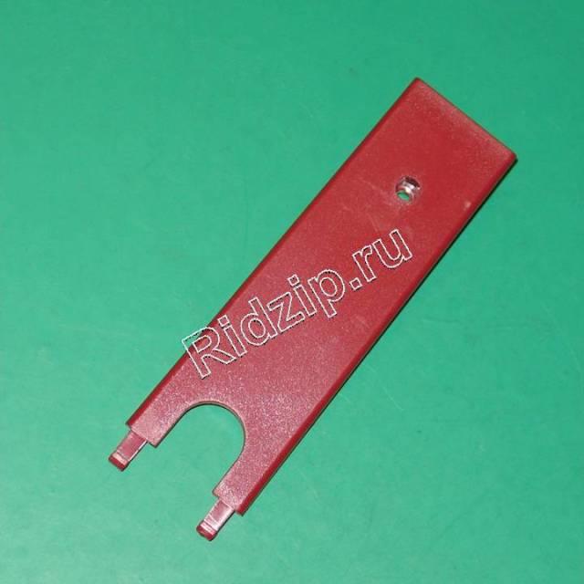 VA 1-3-124588-02 - Накладка ручки красная к пылесосам Vax (Вакс)