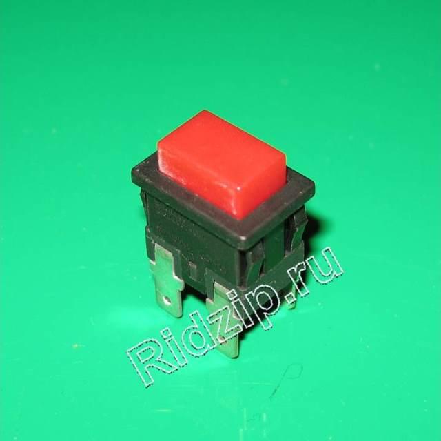 VA 1-3-16-01-048 - Кнопка Вкл.-Выкл. к пылесосам Vax (Вакс)