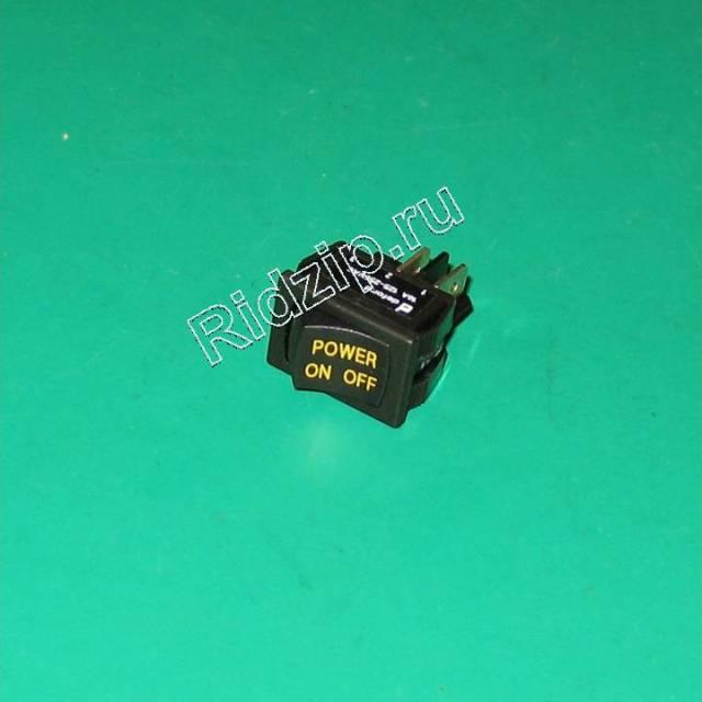 VA 1-5-125738-00 - Кнопка Вкл.-Выкл. к пылесосам Vax (Вакс)