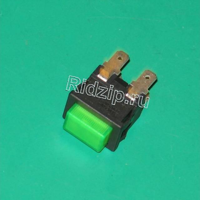 VA 1-5-127325-00 - Кнопка помпы к пылесосам Vax (Вакс)