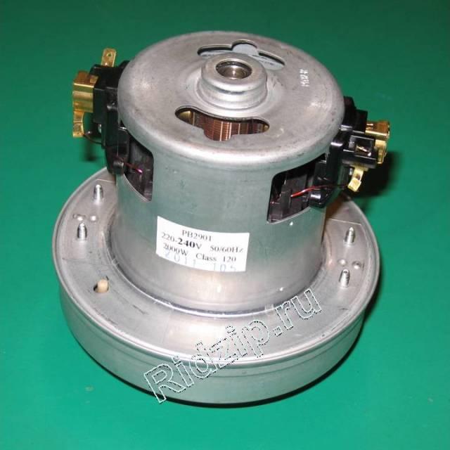 VA 1-5-129320-00 - Мотор ( двигатель ) к пылесосам Vax (Вакс)