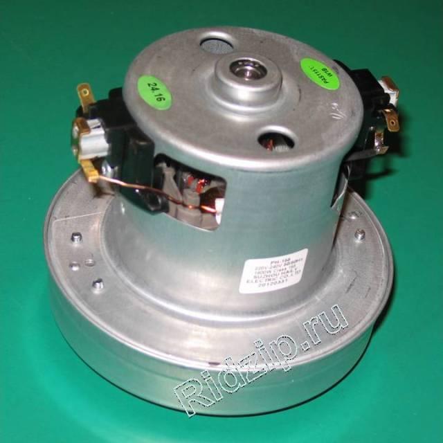 VA 1-5-130528-00 - Мотор ( двигатель ) к пылесосам Vax (Вакс)