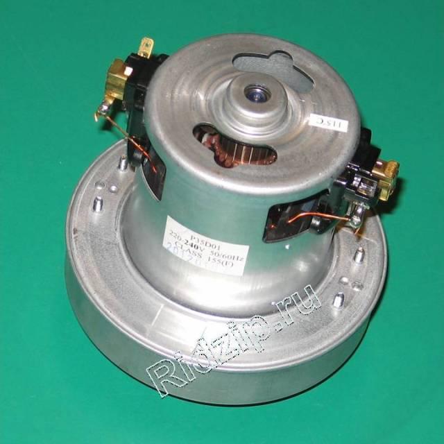 VA 1-5-130759-00 - Мотор ( двигатель ) к пылесосам Vax (Вакс)