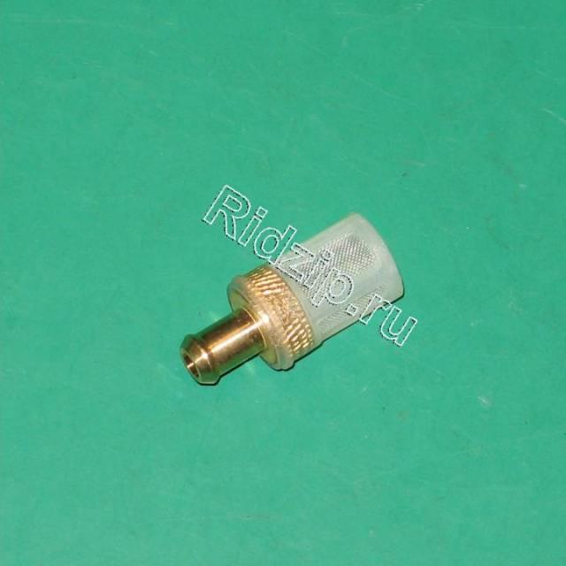 VA 1-7-124677-00 - Фильтр для воды к пылесосам Vax (Вакс)