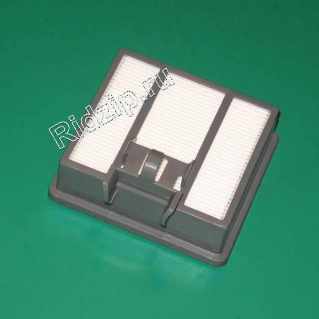 VA 1-7-128106-00 - Фильтр выходной к пылесосам Vax (Вакс)