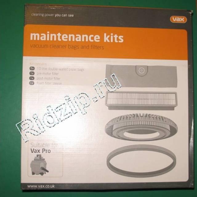 VA 1-9-126092-00 - Мешки + фильтры к пылесосам Vax (Вакс)