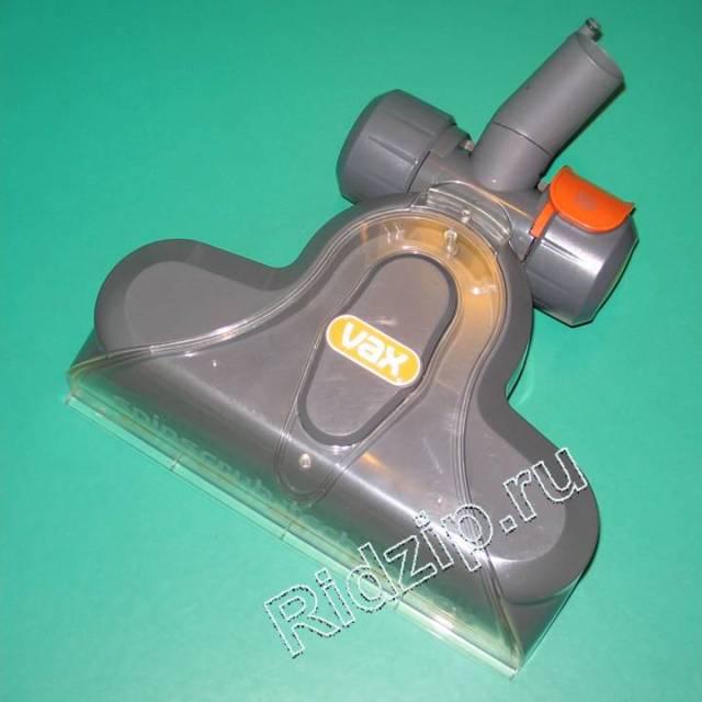 VA 1-9-130677-00 - Насадка Spin skrab к пылесосам Vax (Вакс)