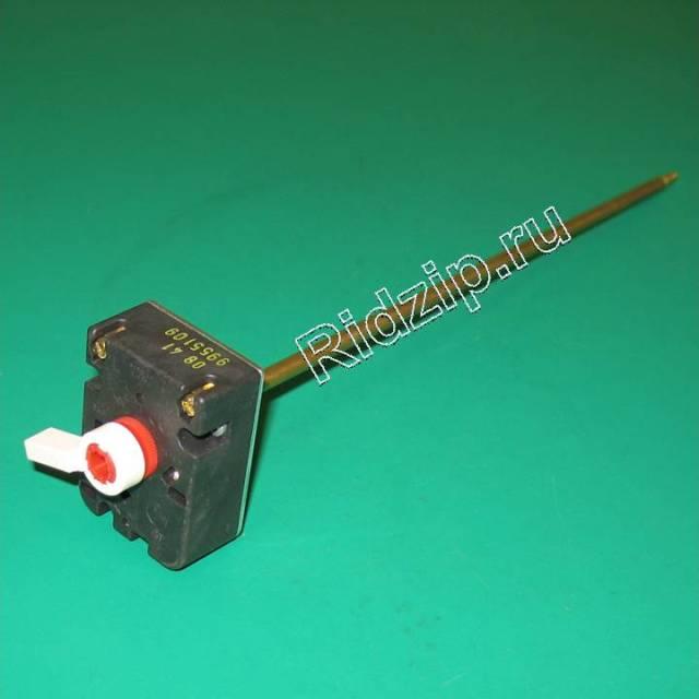 VD 39CU015 - Термостат 20А 220В к водонагревателям универсальные ()