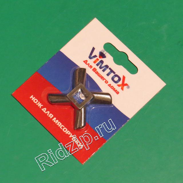 VK0108 - Нож Vimtox ( Китай ) к мясорубкам Moulinex, Krups (Мулинекс, Крупс)