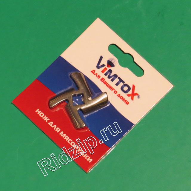 VK0130 - Нож Vimtox ( Китай ) к мясорубкам Braun (Браун)