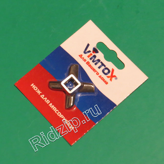 VK0135 - Нож Vimtox ( Китай )  аналог 020468 к мясорубкам Bosch, Siemens, Neff, Gaggenau (Бош, Сименс, Гагенау, Нефф)