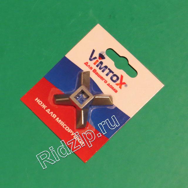 VK0157 - Нож Vimtox ( Китай ) ( замена для 755469 ) к мясорубкам Zelmer (Зелмер)