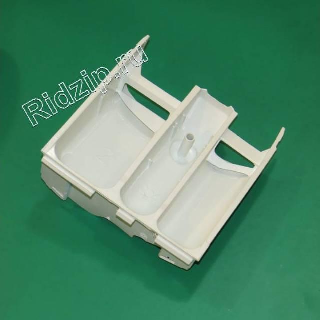 V 21002266 - Бункер ( контейнер )  для порошка к стиральным машинам Vestel (Вестел)