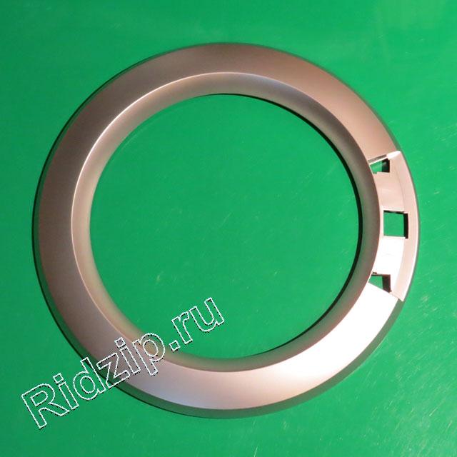 V 21002813 - Обрамление люка внешнее серебристое к стиральным машинам Vestel, Sanyo, Regal (Вестел, Саньо, Регал)
