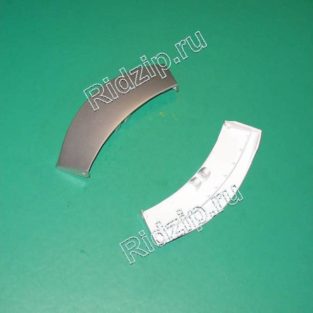 V 42016484 - Ручка люка серебристая ( старый код 21002831 ) к стиральным машинам Vestel (Вестел)