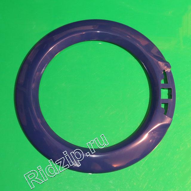 V 21003686 - Обрамление люка внешнее, синее к стиральным машинам Vestel, Sanyo, Regal (Вестел, Саньо, Регал)